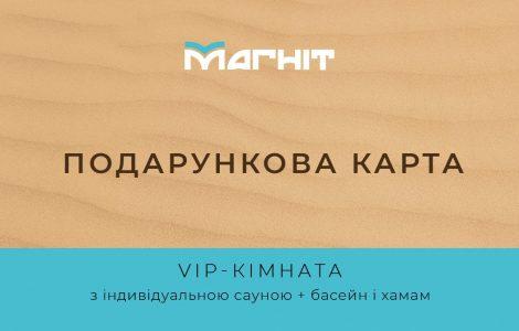 VIP-кімната_сторона А 8